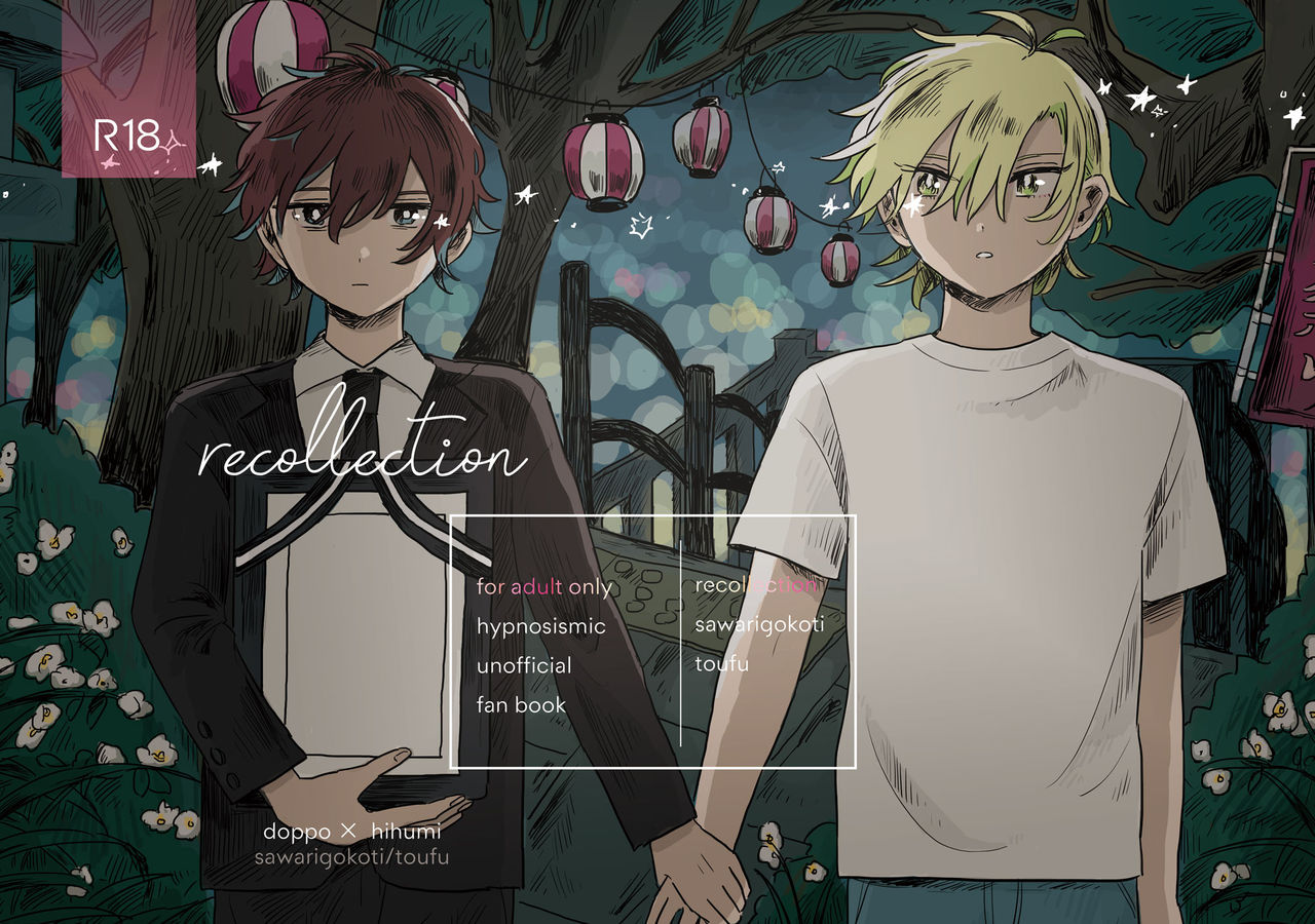 【web再録】recollection