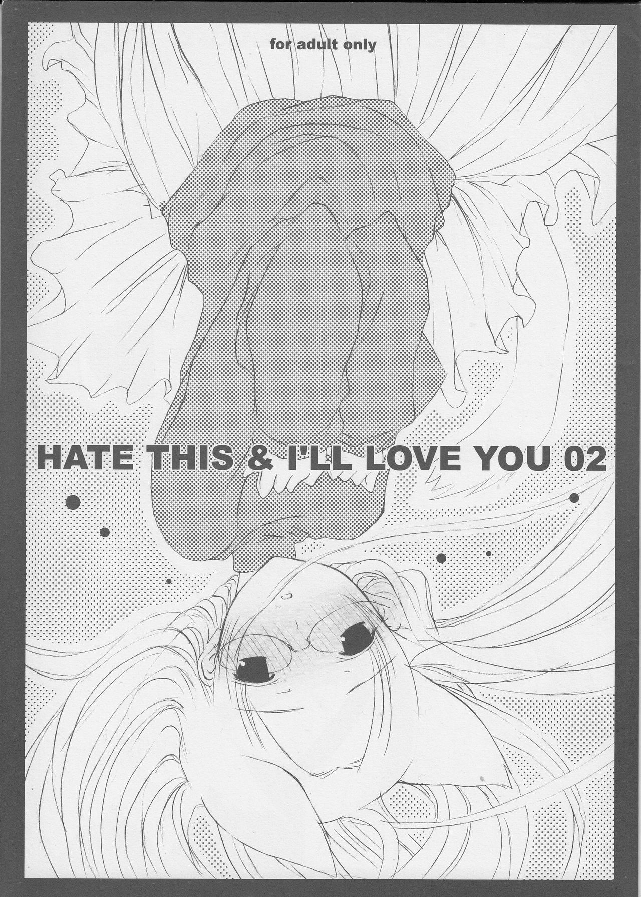HATE THIS &I'LL LOVE YOU 02
