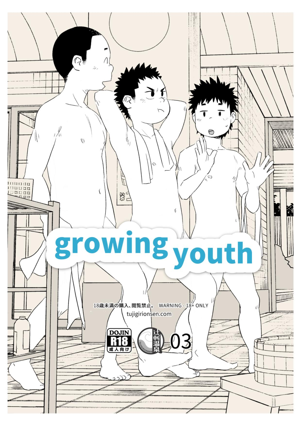 growing youth 03