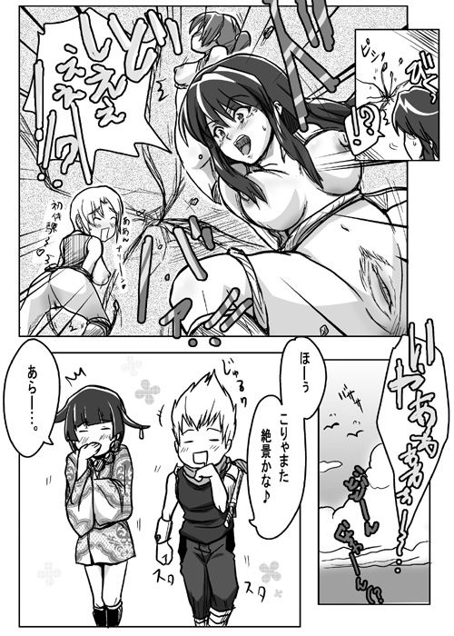 Same-themed manga about kid fighting female ninjas from japanese imageboard. Page.55