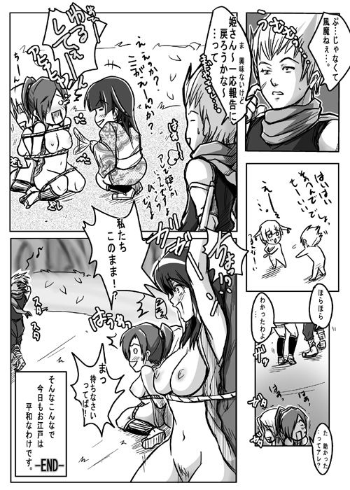 Same-themed manga about kid fighting female ninjas from japanese imageboard. Page.58