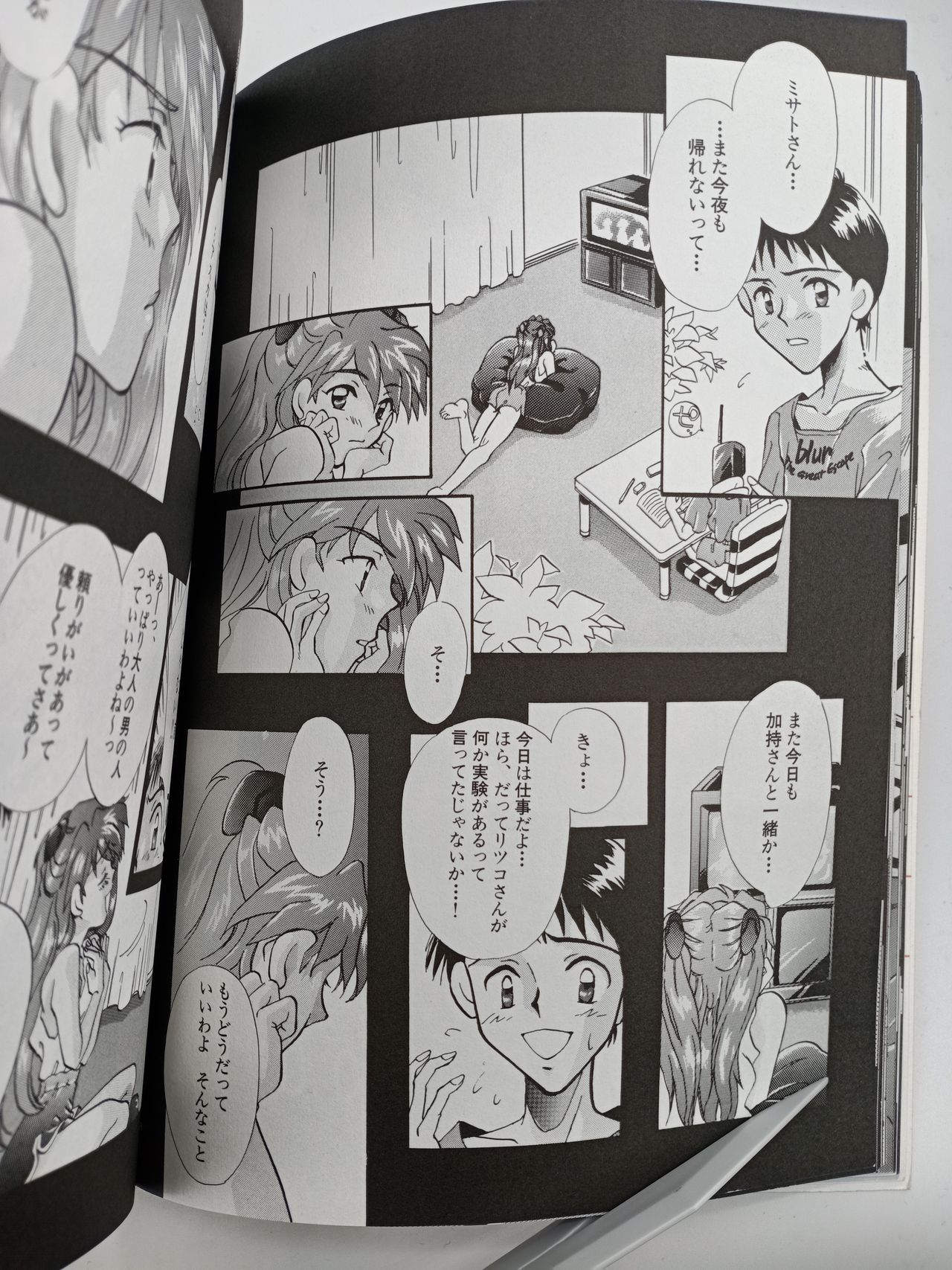 PEPPY ANGEL episode0.2 In other words I love you・・・ Page.10